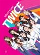 (Who? K-pop)Twice
