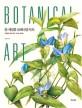 꽃 세밀화 보태니컬 아트 : 색연필로 쉽게 따라 그리는 꽃그림