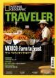 내셔널 지오그래픽 트래블러 National Geographic Traveler 2020.3