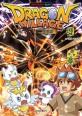 드래곤빌리지 = Dragon village : 판타지 모험 RPG 게임코믹. 34 표지