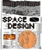 Design 디자인 (월간) : 4월 [2020]