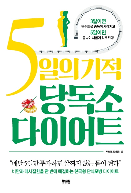 https://bookthumb-phinf.pstatic.net/cover/163/141/16314183.jpg?type=m1&udate=20200609 사진