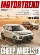 모터트렌드 Motor Trend 2020.6