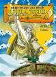 올림포스 가디언 : 초등 필수 인문 교양서 그리스 로마 신화. 1, 신들의 세계