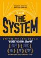 더 시스템 : 거의 모든 일에 실패하던 자가 결국 큰 성공을 이루어낸 방법 표지