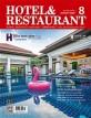 호텔 & 레스토랑 Hotel & Restaurant 2020.8