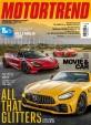 모터트렌드 Motor Trend 2020.10