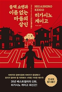 https://bookthumb-phinf.pstatic.net/cover/174/706/17470676.jpg?type=m1&udate=20201222 사진