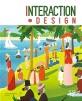iX design 2020.12