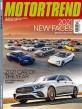 모터트렌드 Motor Trend 2021.1