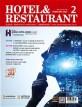 호텔 & 레스토랑 Hotel & Restaurant 2021.2
