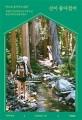 산이 좋아졌어 : 평범한 직장인에서 산 덕후가 된 등산 러버의 산행 에세이