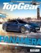 탑기어 Top Gear 2021.4