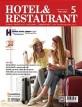 호텔 & 레스토랑 Hotel & Restaurant 2021.5