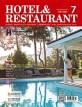 호텔 & 레스토랑 Hotel & Restaurant 2021.7