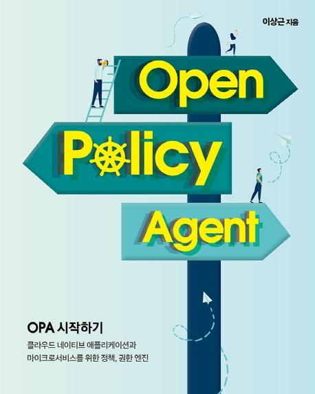 OPA 시작하기 : 클라우드 네이티브 애플리케이션과 마이크로서비스를 위한 정책, 권한 엔진