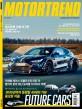 모터트렌드 Motor Trend 2021.9