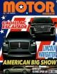 모터매거진 Motor Magazine 2021.9